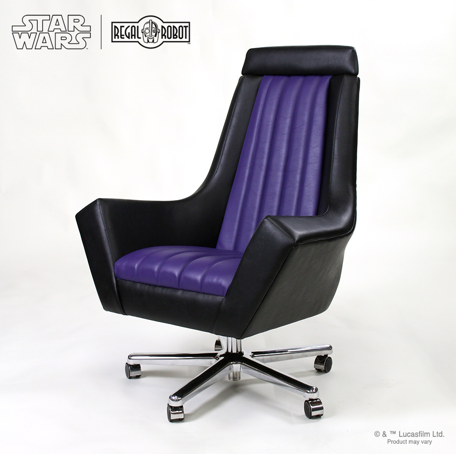 Emperor Gaming Chair >> New Emperor Throne Executive Desk Chair Regal Robot