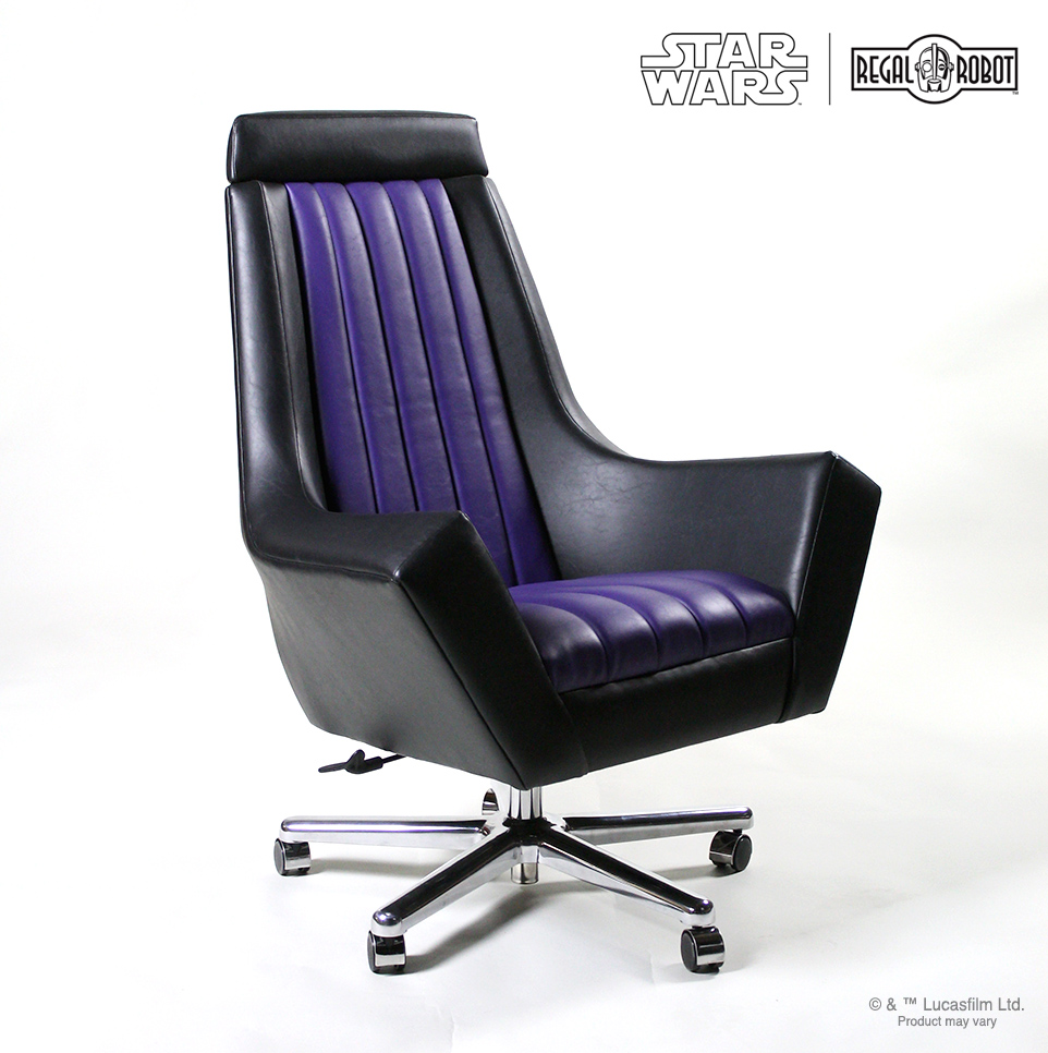 Return of the Jedi Emperor Throne desk chair for your home or office