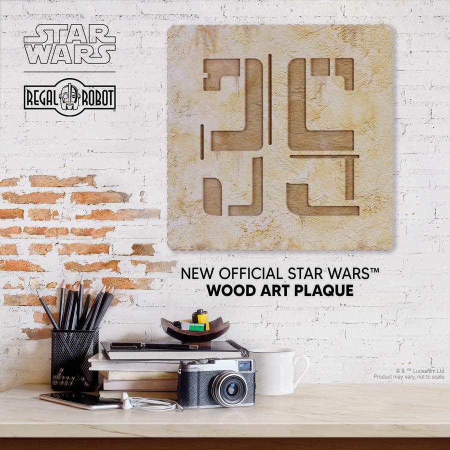 Mos Eisley Docking bay 35 wall symbol as Star Wars decor